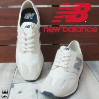 ニューバランス new balance  U320 レディース メンズ スニーカー   ■商品説明 ...