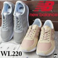 ニューバランス new balance  WL220 レディース スニーカー   ■商品説明 SG(...