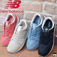 ニューバランス new balance  WL520 レディース スニーカー   ■商品説明 BK(...