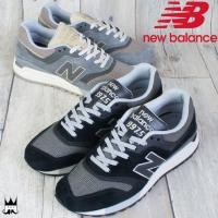 ニューバランス new balance   WL997H レディース スニーカー   ■商品説明 W...