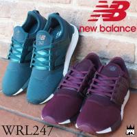 ニューバランス new balance  WRL247 レディース スニーカー   ■商品説明 HK...