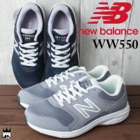 ニューバランス new balance  WW550 レディース スニーカー   ■商品説明 GG1...