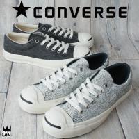 コンバース CONVERSE ジャックパーセル クラックド レザー   1CJ920・1CJ921 ...