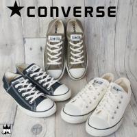 コンバース CONVERSE オールスター LP ウォッシュド-CL BB OX   1CK256・...