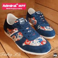 アドミラル Admiral フェアロップ LB    レディース スニーカー   ■商品説明 928...