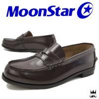 ムーンスター MoonStar  BV510 レディース ローファー   ■商品説明 ダークブラウン...