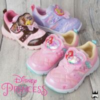 ディズニープリンセス  DN C1183 女の子 子供靴 キッズ ジュニア スニーカー   ■商品説...