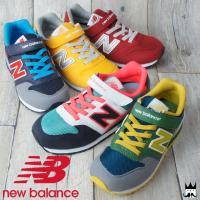 ニューバランス new balance   KV996 男の子 女の子 子供靴 キッズ ジュニア ス...