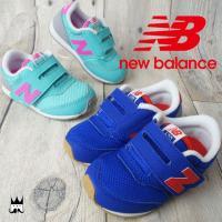 ニューバランス new balance   K620 男の子 女の子 子供靴 ベビー キッズ チャイ...