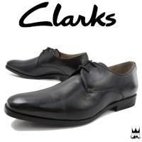 クラークス Clarks アミソン ウォーク   26115290 メンズ(男性用) ビジネスシュー...