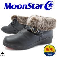 ムーンスター MoonStar イブ  WPL037 レディース ブーツ   ■商品説明 ブラック ...