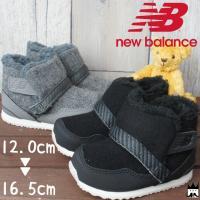 ニューバランス new balance  FB996S 男の子 女の子 子供靴 キッズ ベビー ブー...