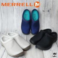 メレル MERRELL アンコール ブリーズ 3   J48250・J48254・J22216 レデ...
