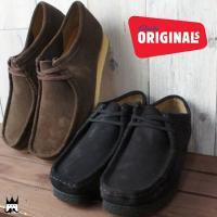 クラークス Clarks ワラビー  26103948/26103925 メンズ ブーツ   ■商品...