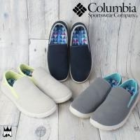 コロンビア Columbia   YU3775 レディース メンズ スリッポン   ■商品説明 03...