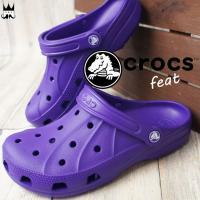 クロックス crocs  11713-506 レディース クロッグサンダル   ■商品説明 506(...