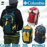 コロンビア Columbia   PU9862 メンズ レディース    ■商品説明 ※メール便不可...