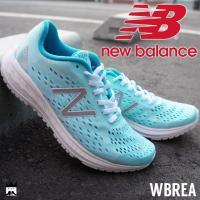 ニューバランス new balance  WBREA HB2 ワイズB レディース スニーカー   ...