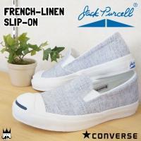 コンバース CONVERSE ジャックパーセル フレンチリネン スリップオン  1CK613 JAC...