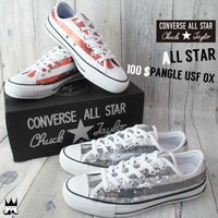 コンバース CONVERSE 100 スパンコール USF OX   ALL STAR 100 SP...