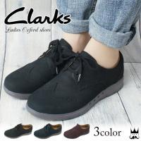 クラークス Clarks  919F レディース オックスフォードシューズ 本革   ■商品説明 P...