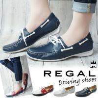 リーガル REGAL レディース デッキシューズ 革靴 レザー F46K モカシン ドライビングシューズ フラットシューズ ネイビー トリコロール 白 ホワイト シルバー