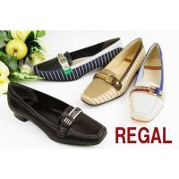 リーガル REGAL   F75C  レディース パンプス   ■商品説明  こちらは上質な素材を使...