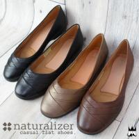 ナチュラライザー naturalizer   N279 レディース フラットシューズ   ■商品説明...