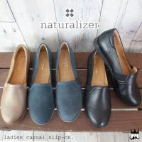 ナチュラライザー naturalizer  N337 レディース スリッポン   ■商品説明  デザ...