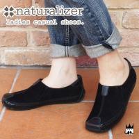 ナチュラライザー naturalizer   N293 レディース(女性用)    ■商品説明  若...