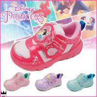 ディズニー プリンセス    DN C1179 女の子 子供靴 キッズ ジュニア スニーカー   ■...