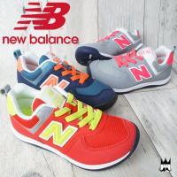ニューバランス new balance   KS574 男の子 子供靴 キッズ ジュニア    ■商...