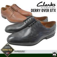 クラークス Clarks  20357526・20359031 メンズ ビジネスシューズ 本革 レザ...