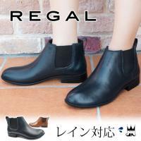 リーガル REGAL   F61E レディース(女性用)    ■商品説明  急な雨でも安心のレイン...