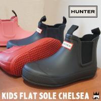 ハンター HUNTER  KFS5002RMA 男の子 女の子 子供靴 キッズ ジュニア レインブー...