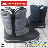 TRAIL MASTER トレイルマスター  TR-010 レディース ブーツ   ■商品説明  冬...