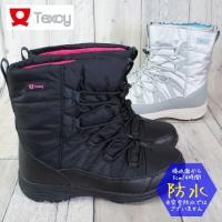 テクシー TEXCY  TS-5016 レディース ブーツ   ■商品説明 ウォーキングを快適にする...