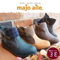 MA-84700 レディース ブーツ   ■商品説明  秋冬に欠かせないブーツを、とことん可愛く! ...