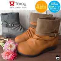テクシー TEXCY アシックス商事   TL-15160  レディース  ブーツ コンフォートブー...