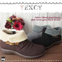 テクシー TEXCY   TL-15590 レディース ブーツ   ■商品説明  履き口のニット素材...