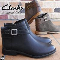 クラークス Clarks  125G レディース ショートブーツ 本革   ■商品説明 B(ブラック...