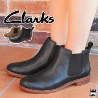 クラークス Clarks  929F レディース ブーツ   ■商品説明  幅広い世代の方から支持さ...