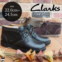 クラークス Clarks  939F Astin UN アスティン レディース ショートブーツ   ...