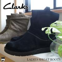 クラークス Clarks  940F Ashburn UN アッシュバーン レディース ショートブー...