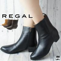 リーガル REGAL  F58H レディース ブーツ   ■商品説明 シンプルなデザインのショートブ...