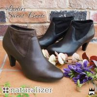 ナチュラライザー naturalizer   N282 レディース ブーツ   ■商品説明 デザイン...