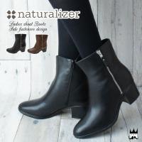ナチュラライザー naturalizer   N285 レディース    ■商品説明  デザイン性を...