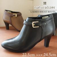 ナチュラライザー naturalizer  N417 ワイズ2E レディース ブーティ   ■商品説...