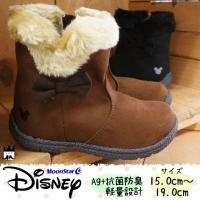 ディズニー Disney  C1176 女の子 子供靴 キッズ チャイルド ジュニア ブーツ ミッキ...