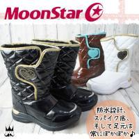 ムーンスター シュガー   SG WP J47SP  キッズ 女の子 子供靴  スノーブーツ   ■...